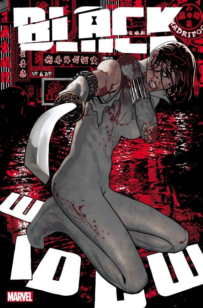 Black Widow #13, copertina di Adam Hughes