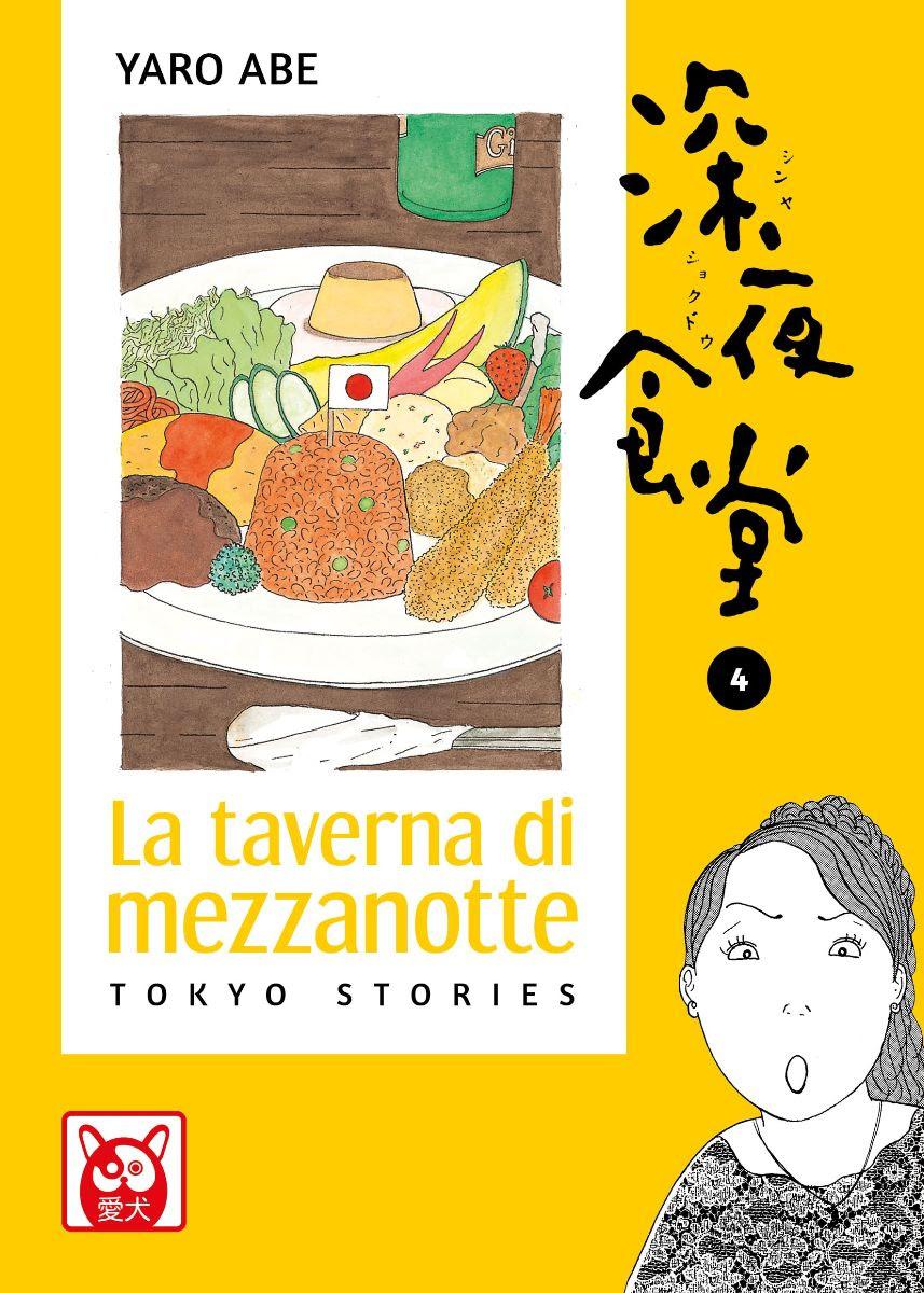 La Taverna di Mezzanotte – Tokyo Stories 4, copertina di Yaro Abe