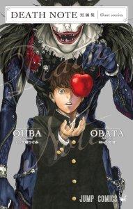 Death Note: Short Stories, copertina di Takeshi Obata