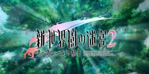 Etrian Odyssey II Untold: The Knight of Fafnir banner