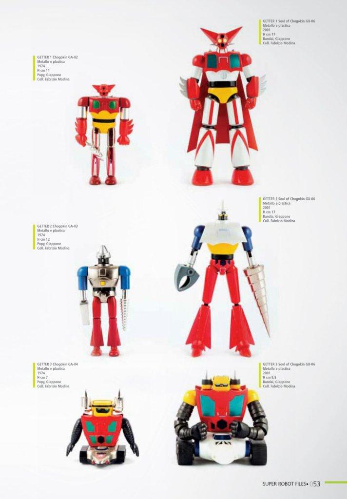 Super Robot Files 1, Getter Robot