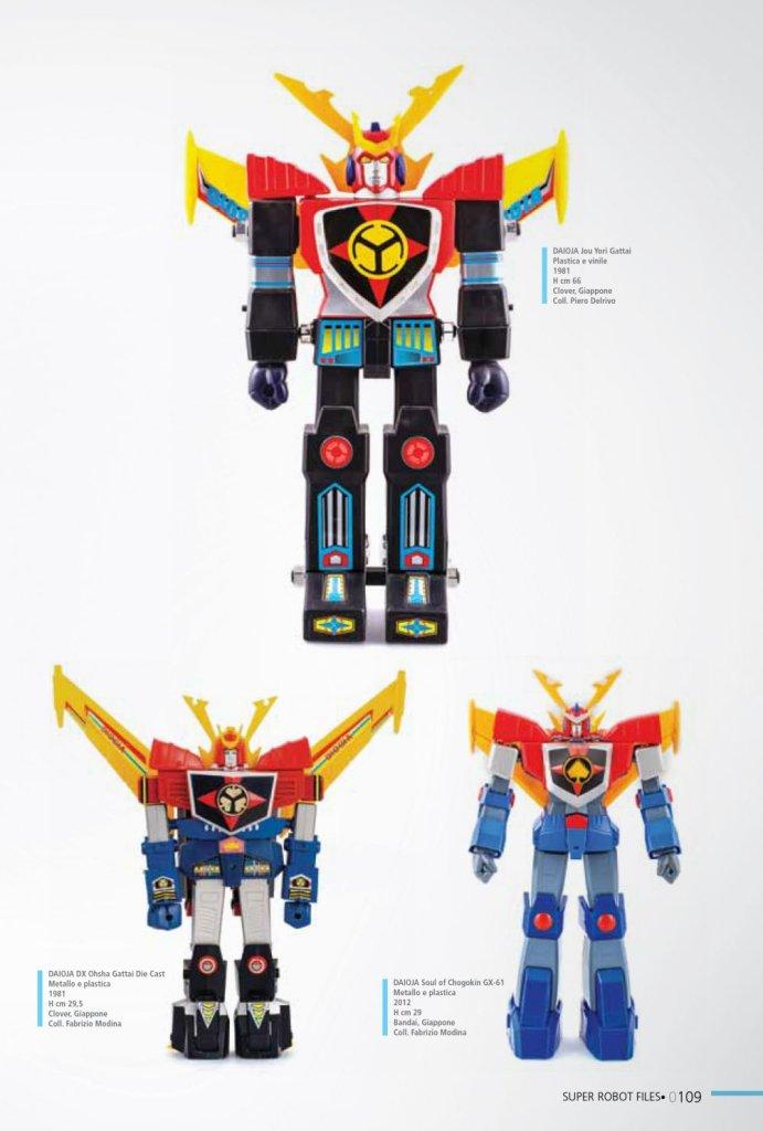 Super Robot Files 1, Daioja