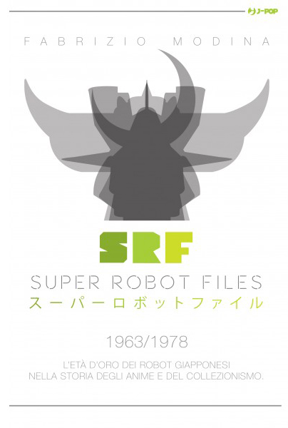 Super Robot Files 1
