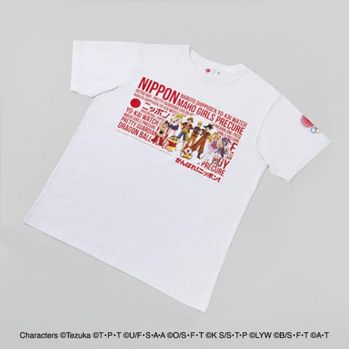 Tokyo 2020 - la t-shirt