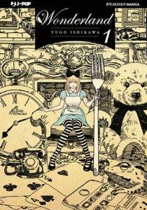Wonderland, copertina