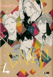 Given 4, copertina