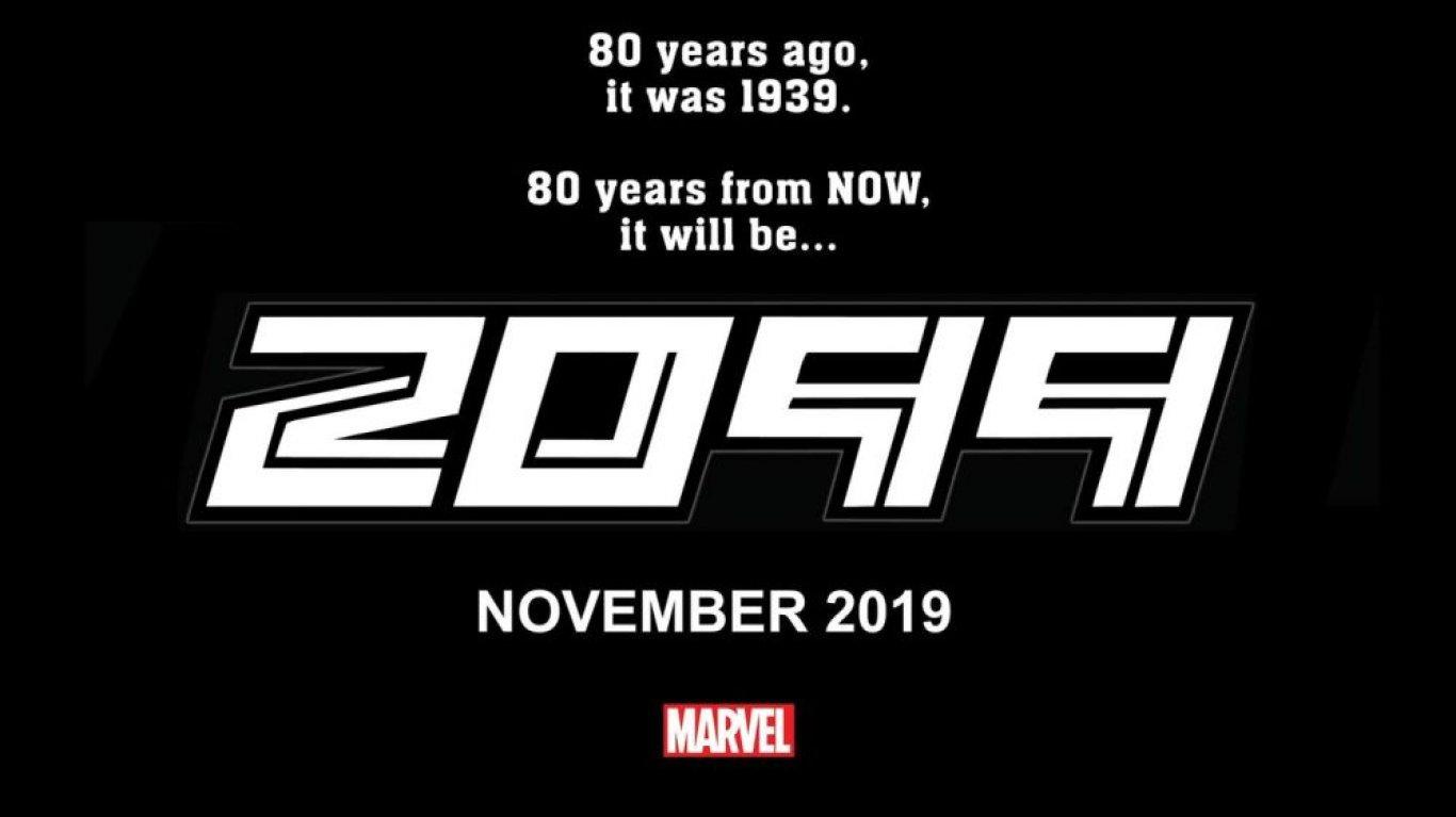 2099, teaser