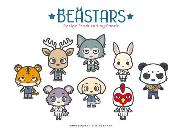 Beastars, design di Sanrio