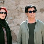 Cannes 71 – Three Faces, la recensione