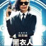 Poster e Locandine | Men in Black: International