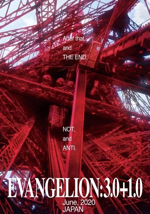 Evangelion: 3.0+1.0 (Shin Evangelion Gekijō-ban :||), locandina