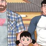Il marito di mio fratello: Gengoroh Tagame e la scomparsa dei manga bara