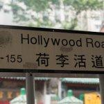 """Botta e risposta USA-Cina sul business delle major, """"Pechino vuole controllarci"""" – """"Una barzelletta"""""""