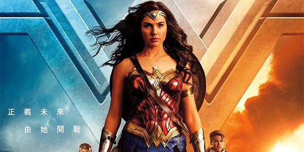 Wonder Woman, la nuova clip italiana del film