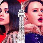 Il Tuo Ex non Muore Mai: due nuovi poster dell'action comedy con Mila Kunis e Kate McKinnon