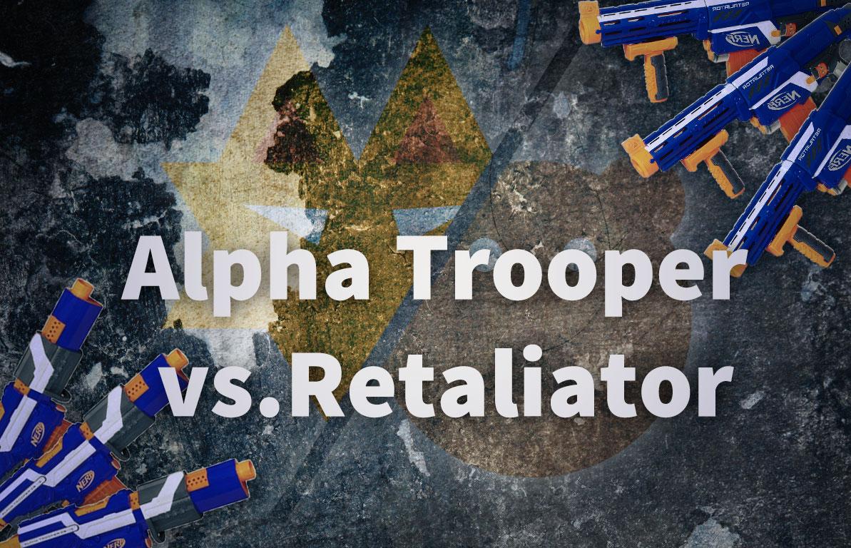 Retaliator oder Alphatrooper