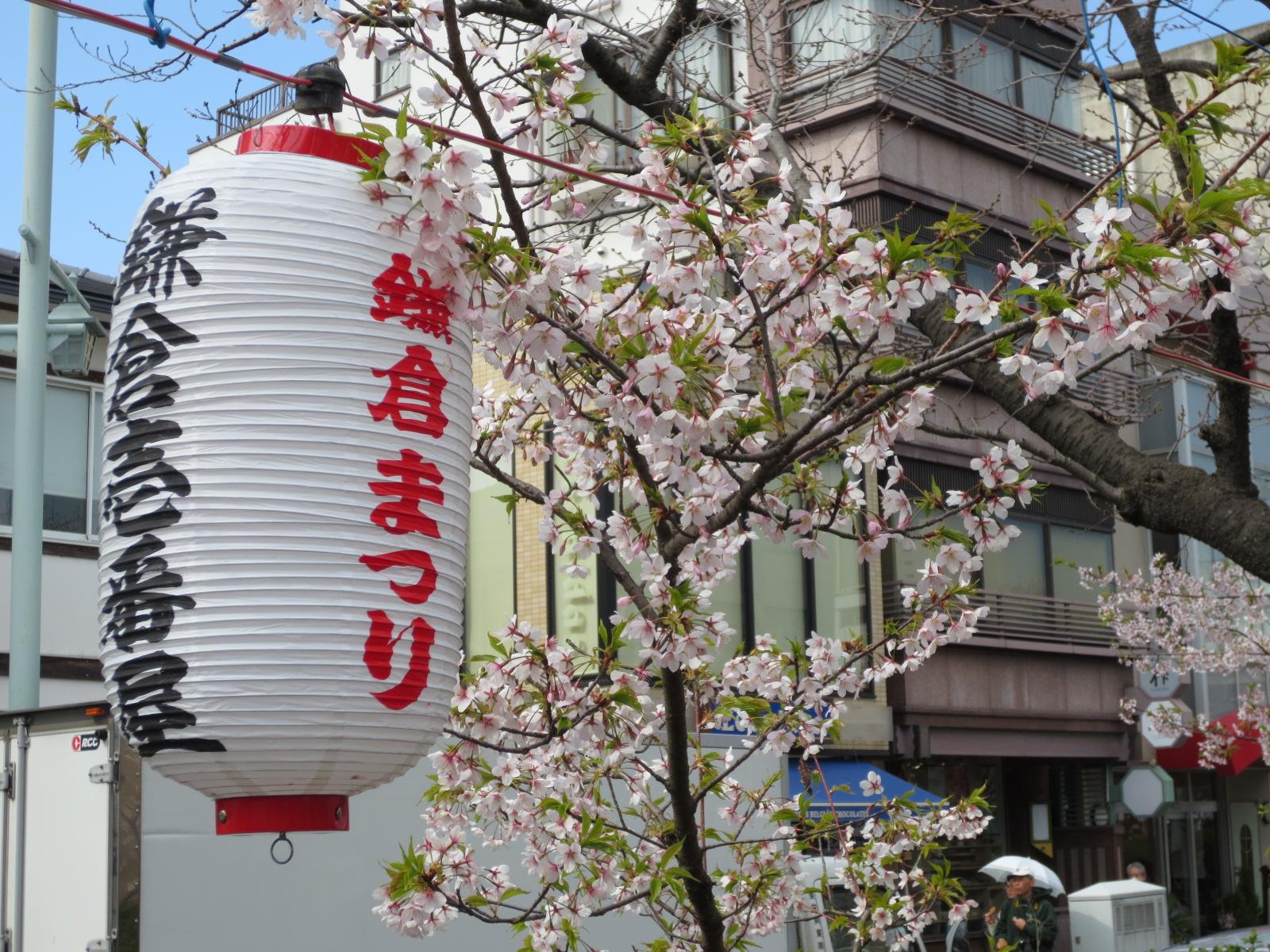 7a1e5cfe942 10 coisas que você precisa saber antes de ir para o Japão - Bagagem ...