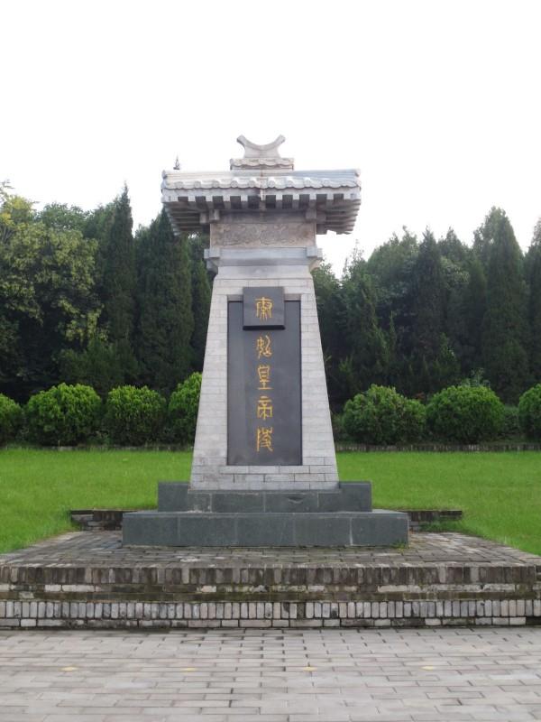 mausoléu do imperador Qin