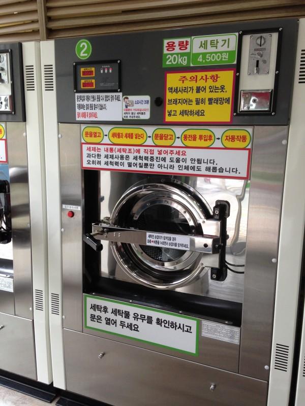 korea_maquina de lavar roupa
