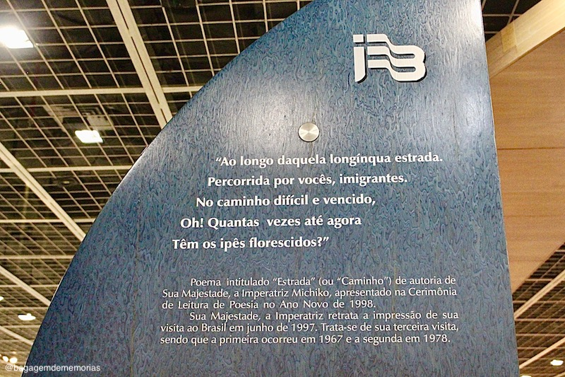 museu imigracao japonesa_poema