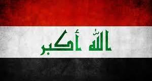 Iraq Civil War
