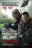 Operation Mekong 2016