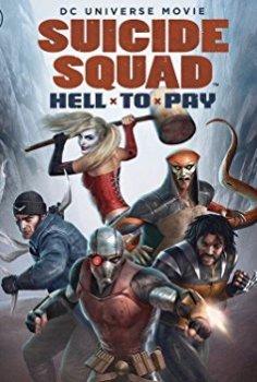 Suicide Squad Cehennemin Bedeli