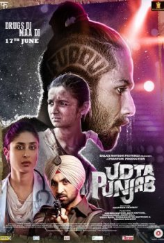Udta Punjab 2016