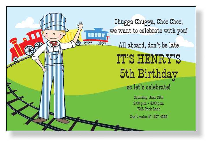 kids birthday party invitation wording