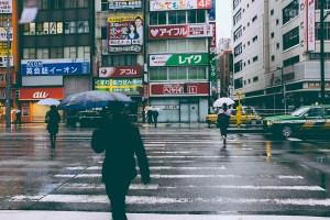 japan-crossroad