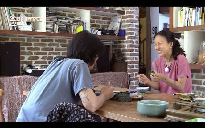 Hyori's Homestay Episode 1