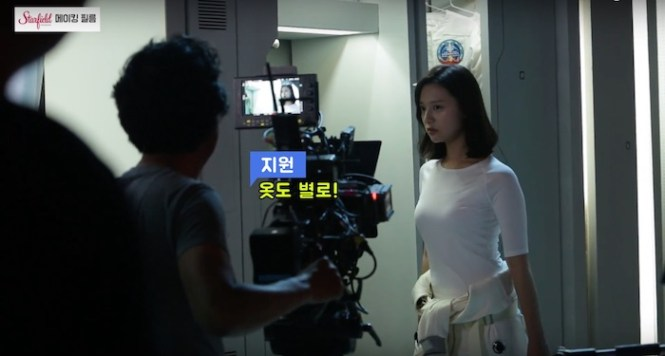 Kim Ji Won Jung Woo sung BTS Making