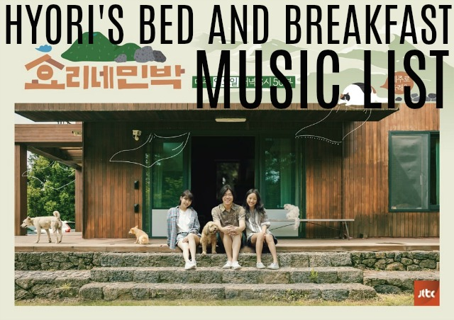 Hyori hostel song list
