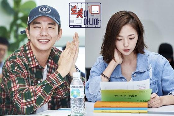 Drama Korean Recap She is not a robot