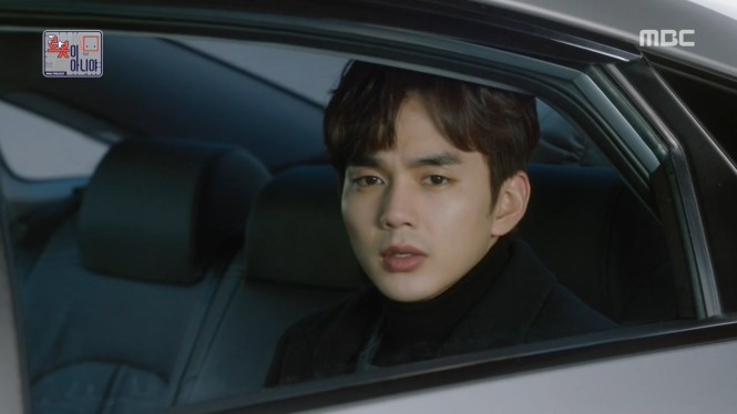live recap I am not a robot korean drama