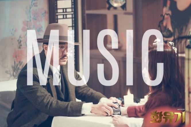 The complete hwayugi a korean odyssey music list drama milk original soundtrack background music hwayugi stopboris Choice Image