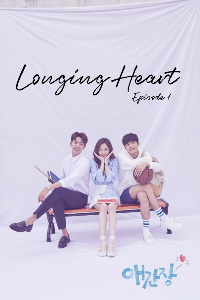 My First Love Korean drama recap