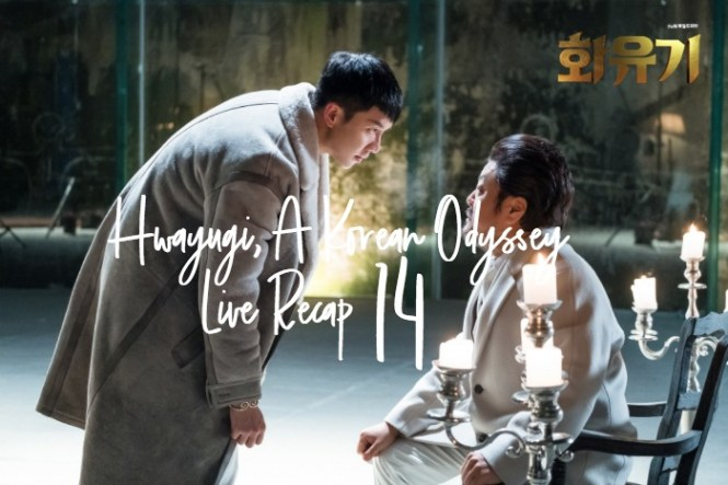 Live Recap for Kdrama Hwayugi A Korean Odyssey ep 13