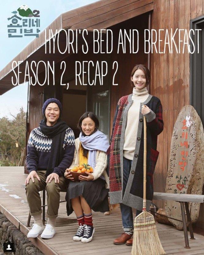 Hyori's Hostel season 2 recap variety show