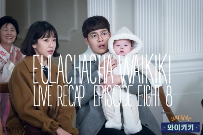Live recap for the Korean drama Eulachacha Waikiki, episode 8