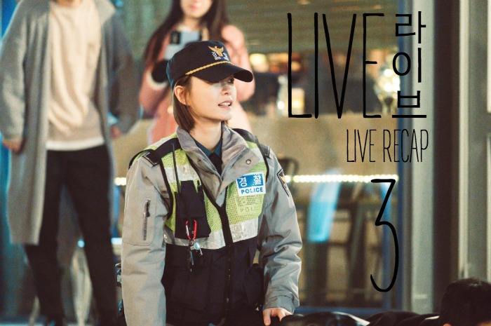 Live Recap for episode 3 of the Korean Drama Live starring Lee Kwang-Soo and Jung Yu-Mi