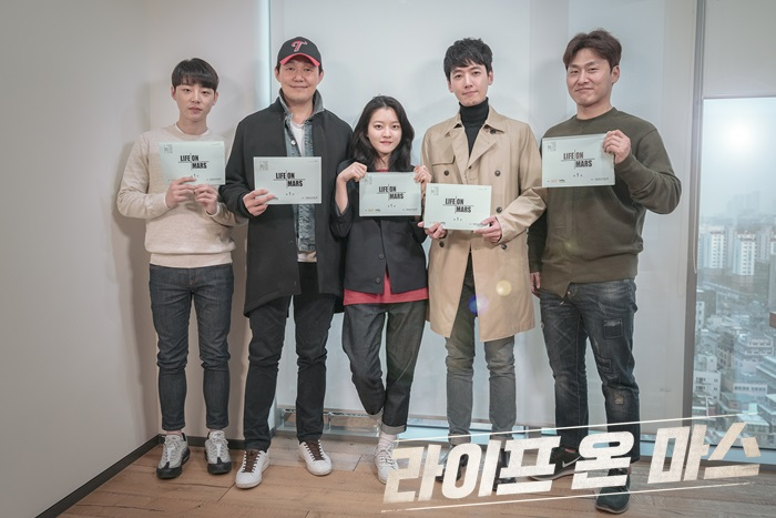 Kdrama adaptation, Life on Mars Script Reading Behind the Scenes.