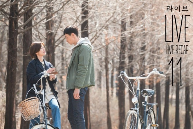 Live Recap for episode 11 of the Korean Drama Live starring Lee Kwang-Soo and Jung Yu-Mi
