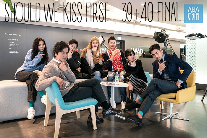Recap for the Kdrama Should We Kiss First episodes 39 and 40