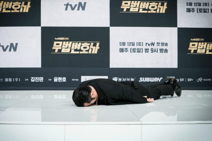 Press Conference for the Korean drama Lawless Lawyer starring Lee Joon-gi and Seo Ye-ji