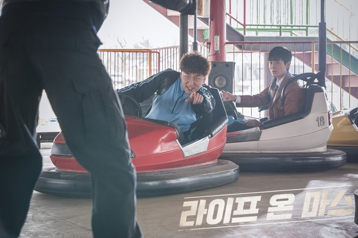 Bumper cars in Korean remake for Life on Mars