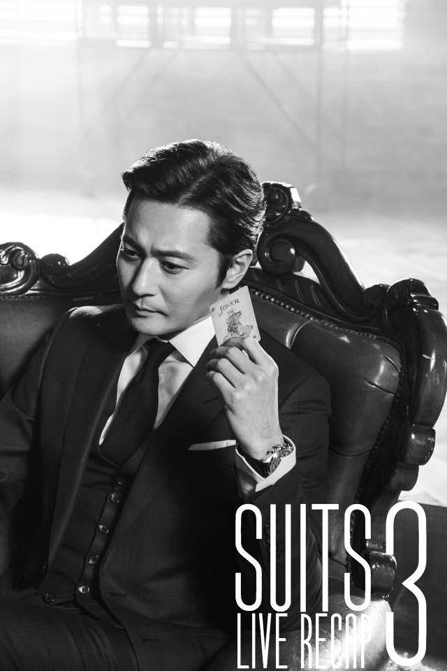 Live recap for episode 3 of the Korean Drama Suits starring Jang Dong-gun and Park Hyun-sik.