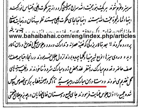 Badayi al athar p 215
