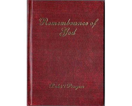 Remembrance of God (Prayer Book) (H/C)