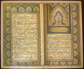 An illuminated copy of the Kitáb-i-Aqdas, commissioned by 'Abdu'l-Bahá in 1902.